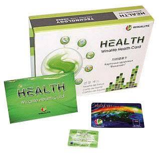 Health Card