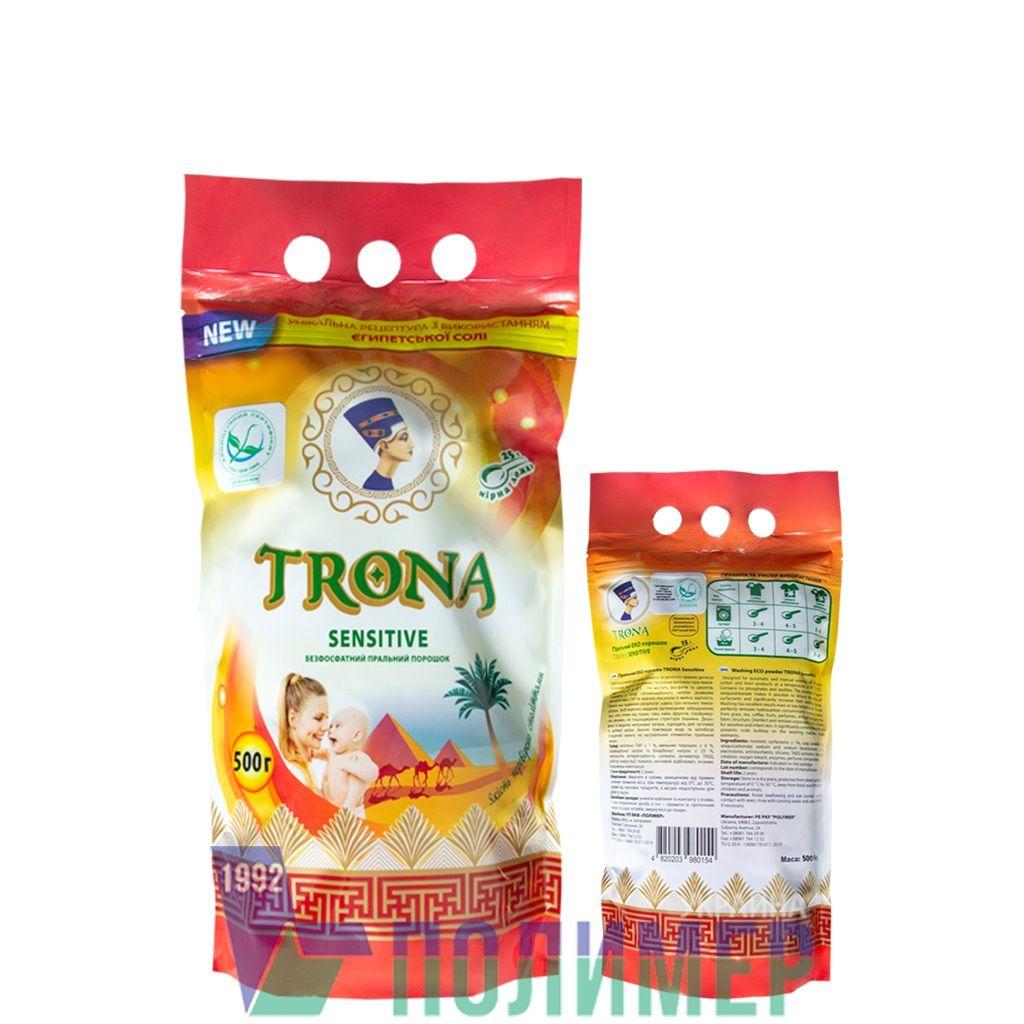 Trona prací prášok Sensitive 0,5kg - univerzálny bezfosfátový prací prášok na detskú a jemnú bielizeň. Polymer Ukrajina