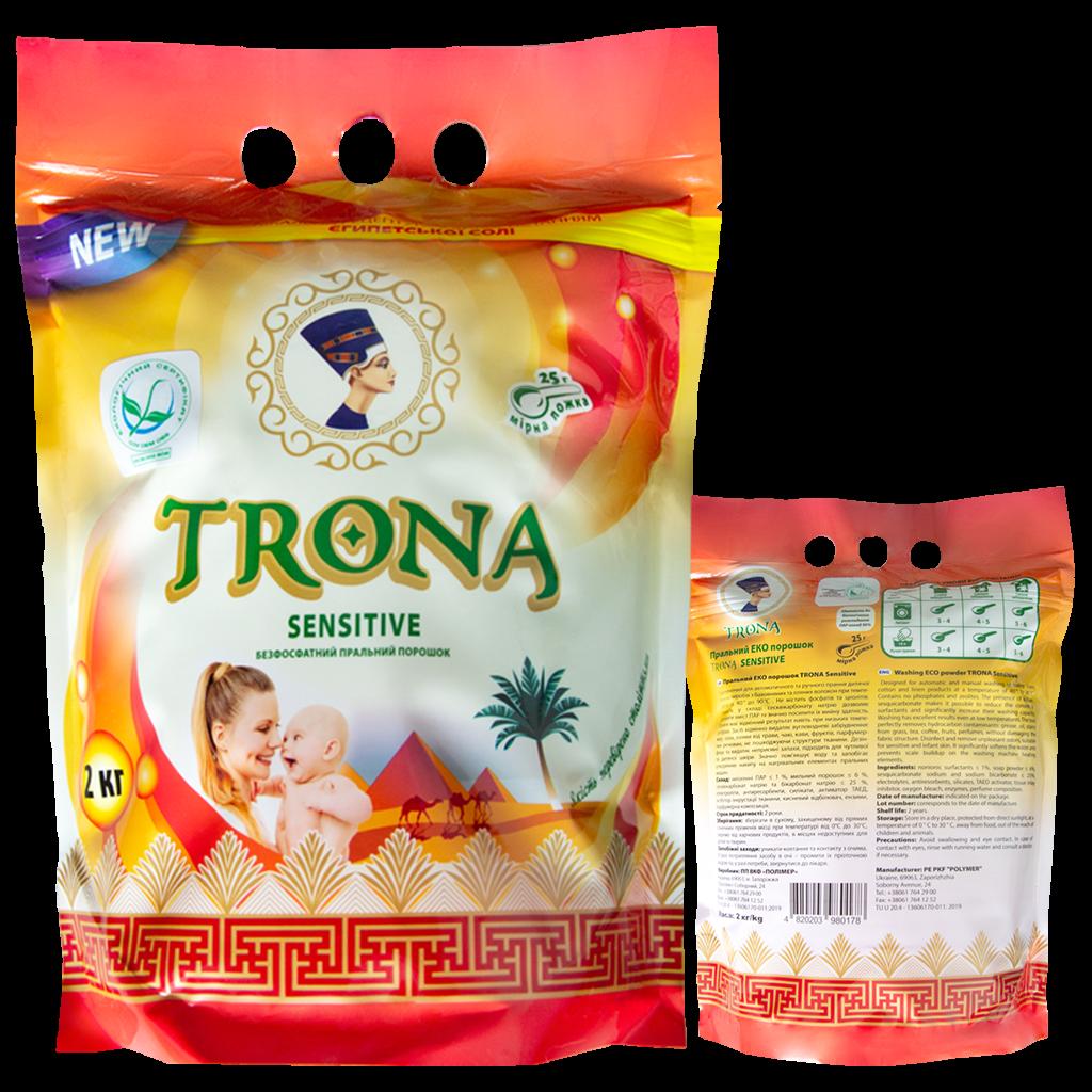 Trona prací prášok Sensitive 2,0kg - univerzálny bezfosfátový prací prášok na detské a jemnú bielizeň. Polymer Ukrajina