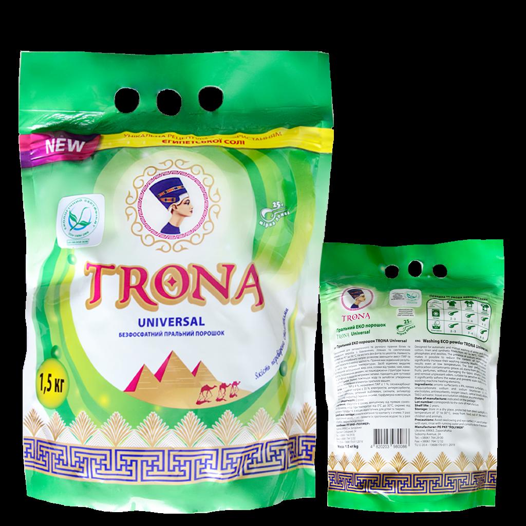 Trona prací prášok Universal 1,5kg - bezfosfátový prací prášok na biele i farebné prádlo Polymer Ukrajina